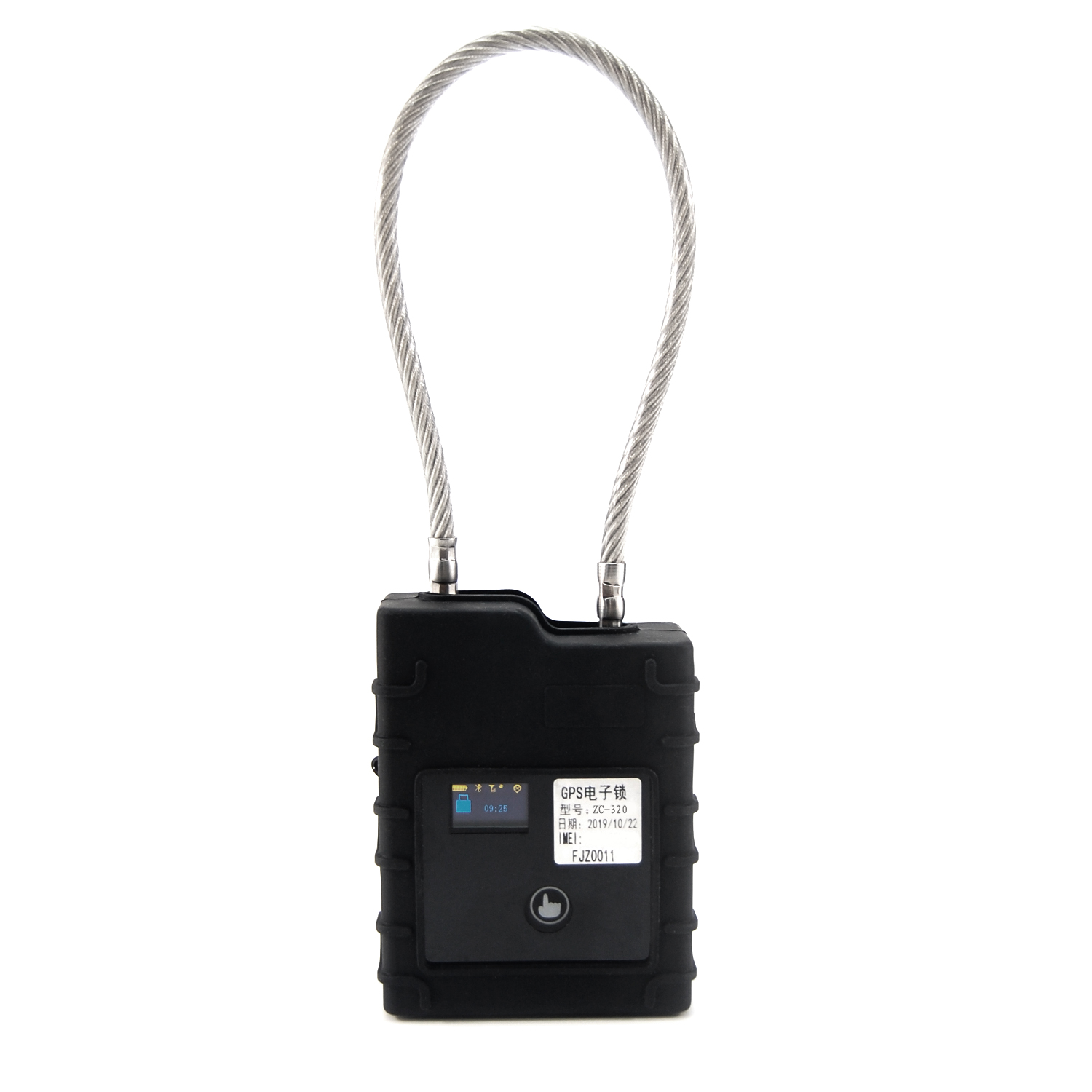 ZC-G320 GPS Smart Padlock | RealTime Asset and  Cargo Tracker